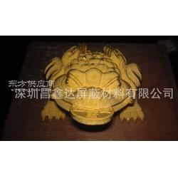 长期电铸铜油导电油电镀导电漆导电漆图片