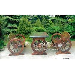 供应兴宜达户外家具实木休闲桌椅图片