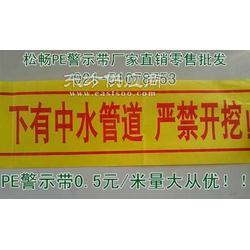 中水管道警示带防腐年限长达50年便宜图片