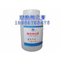 供应专业酸洗钝化膏缓蚀剂图片