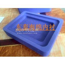 成型海绵内衬厂家加工图片