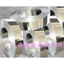 供应B50A1300硅钢片宝钢硅钢片 电工钢图片