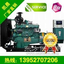 凯森供应350kw无动发电机组柴油发电机图片