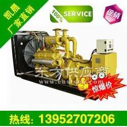 350kw申动柴油发电机发电机组厂家图片