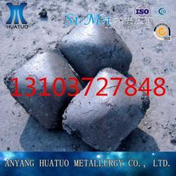 硅锰合金球型号硅锰合金球商机硅锰合金球图片