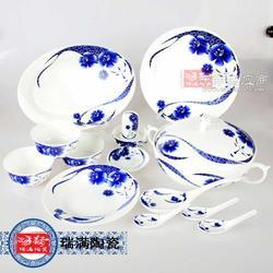 品牌陶瓷餐具图片
