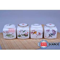 瓷都陶瓷罐子图片