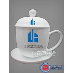 陶瓷茶杯厂陶瓷杯厂家定做图片
