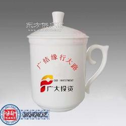 公司会议杯,陶瓷纪念杯,员工福利茶杯图片