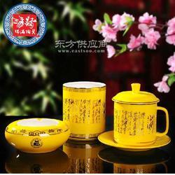 单位礼品定做陶瓷杯,陶瓷笔筒,陶瓷烟灰缸图片