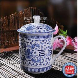 活动礼品茶杯 广告促销杯 赠品陶瓷杯图片