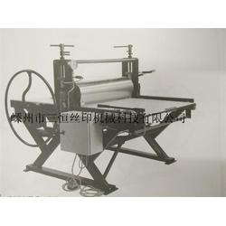 三恒丝印 供丝网手动印刷台650x850-供图片