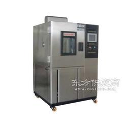 供应高低温循环试验箱 高低温交变试验机图片
