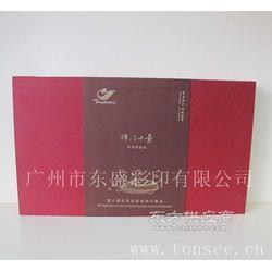 提供精装盒设计印刷图片