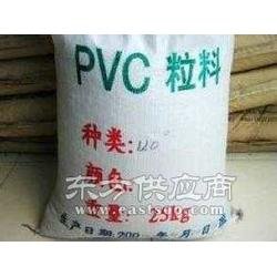 PVC德国vinnolitE68CF图片