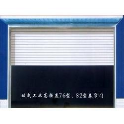 海南防风卷帘门|金帅门业|防风卷帘门哪家好图片