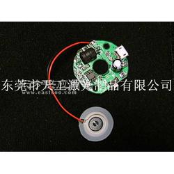 天工 USB微孔雾化片 加湿雾化片 迷你加湿器 雾化线路 品种多样图片