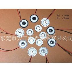 天工 专利美容雾化片 usb微孔雾化片 5V雾化驱动电路 出口产品有保证图片