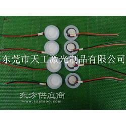 供应 天工 usb雾化片 5V雾化片 超声波雾化片 质美价廉 质量保证图片