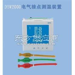 电气接点温度在线测温装置图片