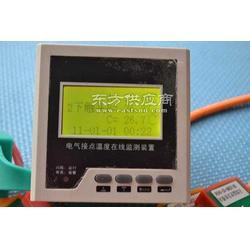 无线测温仪DYW图片