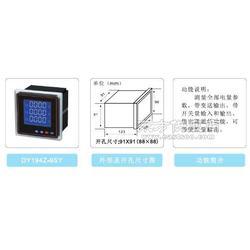 智能数显多功能电力仪表价图片