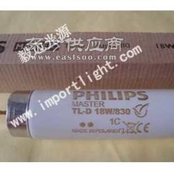 M A S T E R TL-D Super 80 18W/830 TL83灯管图片