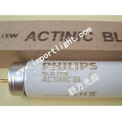 飞利浦光固化灯TL-D 15W ACTINIC BL图片