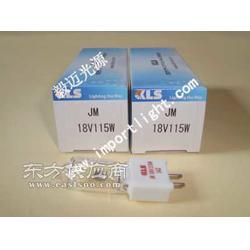 美国强生全自动干式生化仪灯泡JM 18V115W KLS日本原装图片