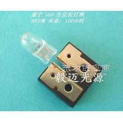 汽巴康宁560全自动生化分析仪灯泡6V20W图片