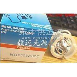 ACMI顺康腹腔镜冷光源灯泡OSRAM HTI 250W/32C图片