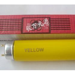 黄金灯管 防爆灯管T8 40W 36W 20W半导体厂用防紫外线黄色灯管图片