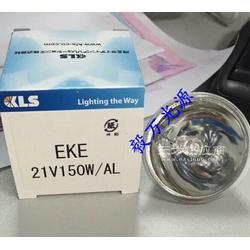 KLS EKE 21V150W/AL铝膜灯泡MANIA玛尼亚机台灯泡200H图片