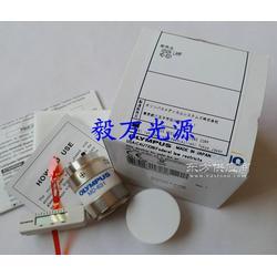 奥林巴斯胃镜灯泡MD-631 奥林巴斯CLV-260电子胃肠镜冷光源灯泡300W图片