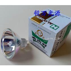 国产卤素灯杯12V50W/12V100W/15V150W/24V250W杯泡 卤钨杯灯图片