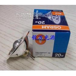 欧司朗OSRAM 41900 SP 12V20W 8D仪器灯杯铝杯卤素灯泡图片