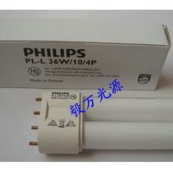 飞利浦PL-L 36W/10紫外线晒版灯 UV胶水固化灯图片