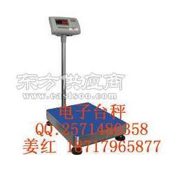 30公斤电子台秤分度值2g图片