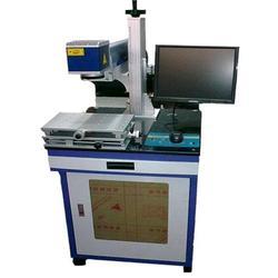 激光印字设备(图),激光打标设备,辽宁激光图片