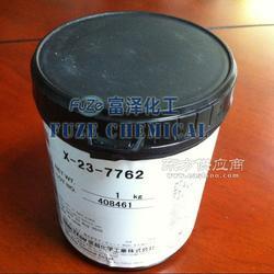 信越G-746 ShinEtsu G-746导热硅脂图片