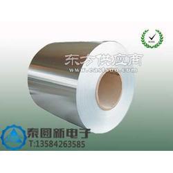 铝箔麦拉单面铝箔麦拉0.025mm0.038mm图片