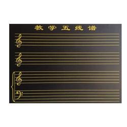 南宁玉峰体育(图) 电子黑板 黑板图片
