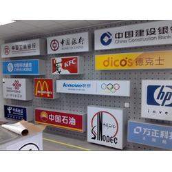 金信戶外廣告吸塑燈箱(圖)_吸塑廣告燈箱_新余燈箱圖片