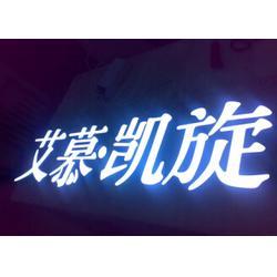 南昌高档门头制作,门头招牌制作,九江招牌制作图片