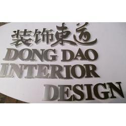 金信广告(图)|南昌水晶字|上犹县水晶字图片