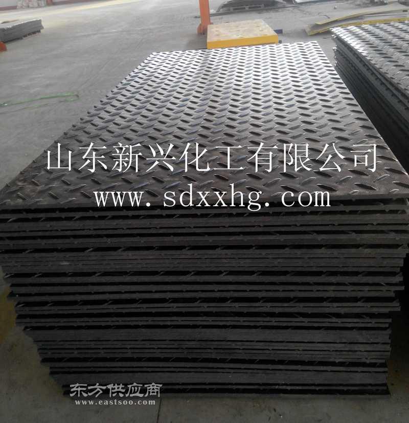 可以重復循環使用的鋪路板新興專業生產