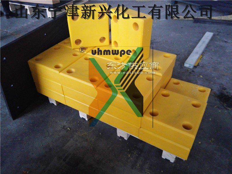 出口港口碼頭防撞護舷板UHMWPE護舷板廠商聯系方式