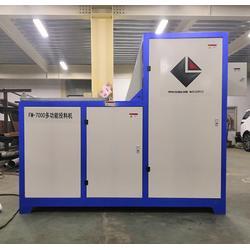 多功能纤维投料机-路祥工程(在线咨询)纤维投料机图片