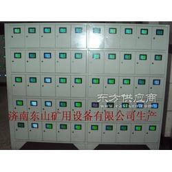 智能矿灯充电柜 led矿灯锂电池专用智能型充电架jinan东山图片