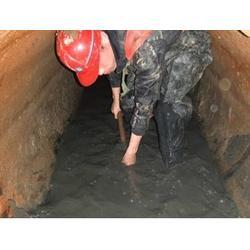 排污管道堵塞需疏通_广州市污水管道清理泥沙_清理图片